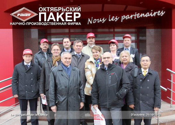 http://npf-paker.ru/images/_news/fromfranciatonews.jpg